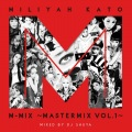 Kato Miliyah M-MIX ~MASTERMIX Vol.1  Cover