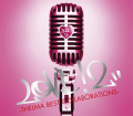 LOVE! 2 -THELMA BEST COLLABORATIONS- (CD+DVD) Cover