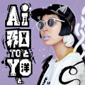 Wa to Yo (和と洋) (2CD Deluxe Edition) Cover