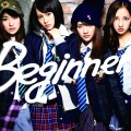 Beginner (CD+DVD A) (Limited Edition) Cover