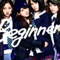 Beginner (CD+DVD A) (Regular Edition) Cover