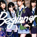Beginner (CD+DVD B) (Limited Edition) Cover