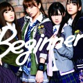 Beginner (CD+DVD B) (Regular Edition) Cover