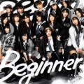 Beginner (CD) (Theater edition) Cover