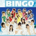 BINGO! (CD) Cover