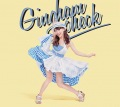Gingham Check (ギンガムチェック) (CD+DVD Regular Edition A) Cover