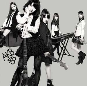 Cover del single 'GIVE ME FIVE! (CD+DVD Limited Edition B)' di AKB48