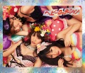 Heavy Rotation (ヘビーローテーション) (CD+DVD A) Cover
