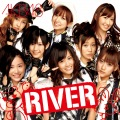 RIVER (CD) (Theather Edition) Cover