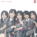 Sakura no Hanabiratachi 2008 (桜の花びらたち2008) (CD Limited Edition) Cover