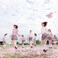 Sakura no Ki ni Narou (桜の木になろう) (CD+DVD A) (Limited Edition) Cover