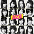 UZA  (CD Theater Edition) Cover