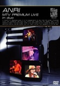 Ultimo video di ANRI: MTV PREMIUM LIVE in duo
