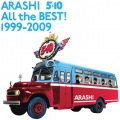 All the BEST! 1999-2009 (2CD) Cover
