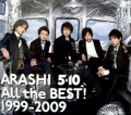 All the BEST! 1999-2009 (3CD) Cover