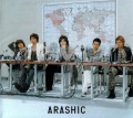 ARASHIC (CD+DVD) Cover