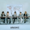 ARASHIC (CD) Cover