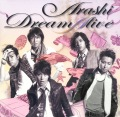 "Dream""A""live (CD) Cover"