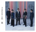Japonism (2CD Limited Edition) Cover