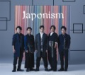 Japonism (CD+DVD) Cover