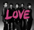 LOVE (CD+DVD) Cover