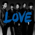 LOVE (CD) Cover