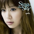 Sing to the Sky (Reissue) Cover