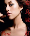 Beni (CD+DVD) Cover