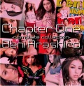 Chapter One ~complete collection~ (CD+DVD) Cover