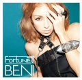 Fortune (CD) Cover