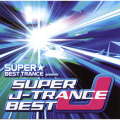 Super Best Trance Presents Super J-Trance Best Cover