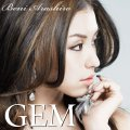 GEM (CD) Cover