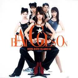 Cover del album 'BEAT GOES ON ()' di BON-BON BLANCO