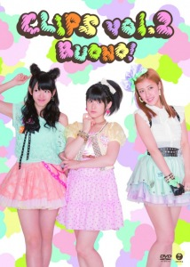 Cover del dvd 'CLIPS vol.2 ()' di Buono!