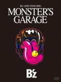 "B'z LIVE-GYM 2006  ""MONSTER'S GARAGE"" (3DVD) Cover"
