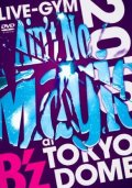 "B'z LIVE-GYM 2010 ""Ain't No Magic""  at TOKYO DOME (2DVD) Cover"