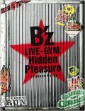 B'z LIVE-GYM Hidden Pleasure  ~Typhoon No.20~ (3DVD) Cover