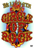 B'z LIVE-GYM 2005 -CIRCLE OF ROCK- (2DVD) Cover