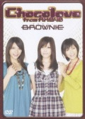 Ultimo video di Chocolove from AKB48: BROWNIE