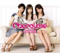 Ultimo singolo di Chocolove from AKB48: Mail no Namida (メールの涙)