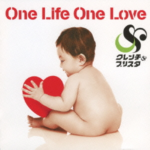 Cover del album 'One Life One Love (CD+DVD)' di Clench&Blistah