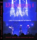 Deep Sanctuary Ⅵ MALICE MIZER 25th Anniversary Special ~ LIVE at TOYOSU PIT September 9 ~  Cover