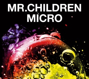 Cover del album 'Mr.Children 2001-2005 <micro> (CD)' di Mr.Children