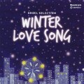 Winter Love Song (Orgel Selection) Cover