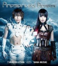 Preserved Roses (T.M.Revolution×Nana Mizuki) (CD Limited Edition) Cover