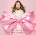 Ultimo album di Kana Nishino: Love Collection 2 ~pink~