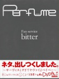 Cover Limited Edition del dvd 'Fan Service (bitter) (ファン・サーヴィス [bitter])' di Perfume