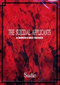 THE SUICIDAL APPLICANTS Cover