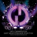 Ultimo album di Shoujo Jidai: BEST SELECTION NON STOP MIX