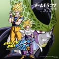 Kokoro no Hane (心の羽根)  (CD DRAGON BALL KAI Edition) Cover